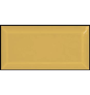 Metro wandtegel yellow